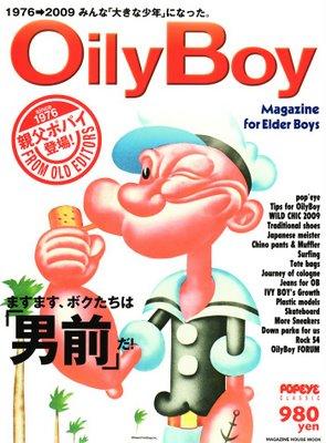 Oily Boy1