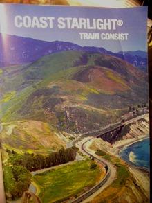 TrainConsist