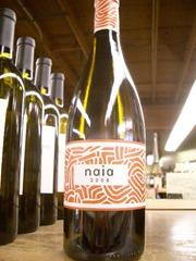 Naia wine