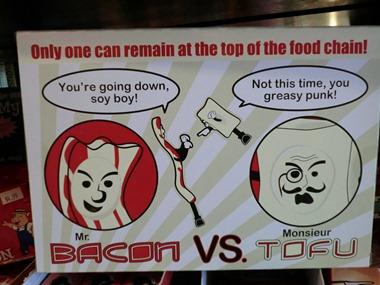 Bacon Tofu Back