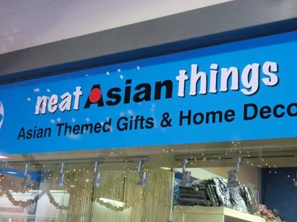 Neat Asian Things