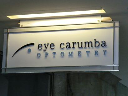 EyeCarumbaSign