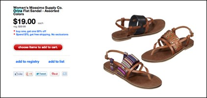 Orina sandal