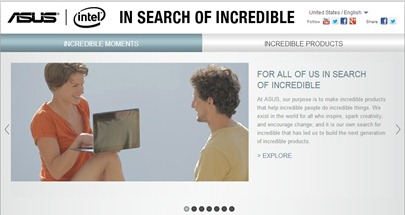 Asus Incredible