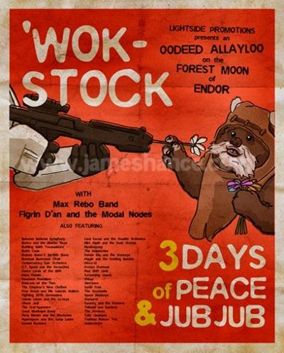 wok-stock