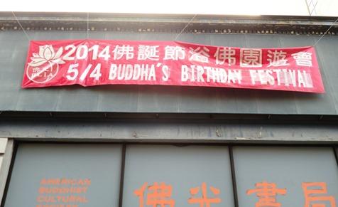 Buddha birthday