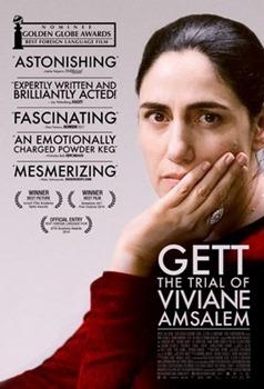 gett-movie