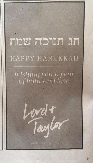 Hanukkah_lord-and-taylor