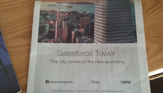 salesforce tower2