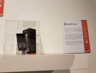 Museum Failure Microsoft Zune