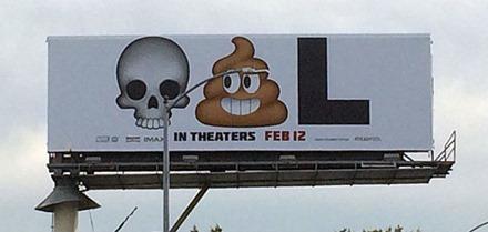 deadpool_emoji_billboard