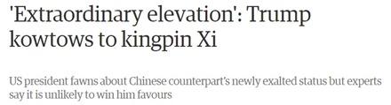 Kowtow Trump China