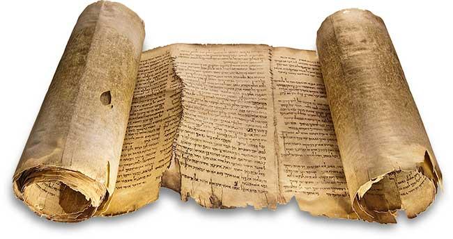 Dead-sea-scrolls-facsimile