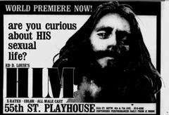 Him 1974 ad
