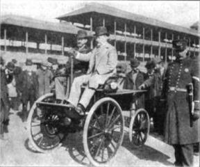 Electrobat 1894