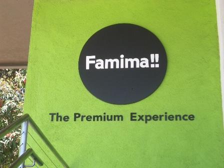 Famima1_2